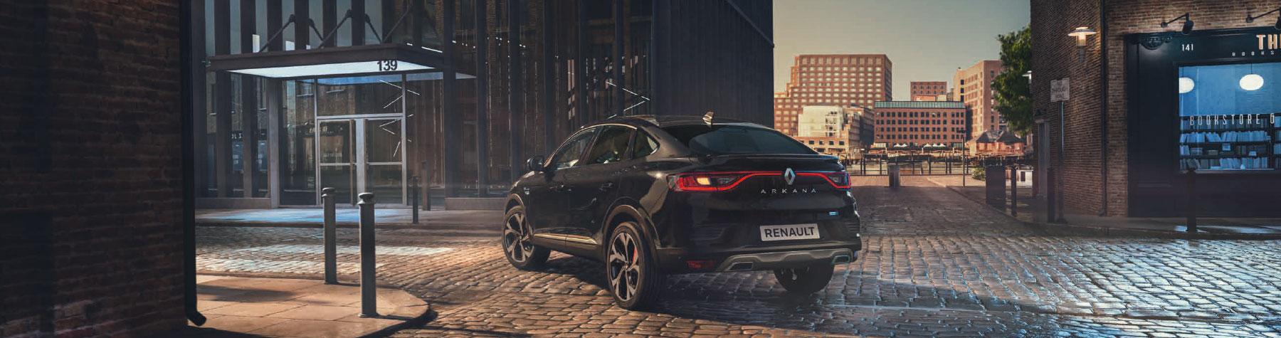 Nouveau Renault Arkana : Un concept unique au design saisissant arrive dans les showrooms de nos affaires <br>Renault HESS Automobile